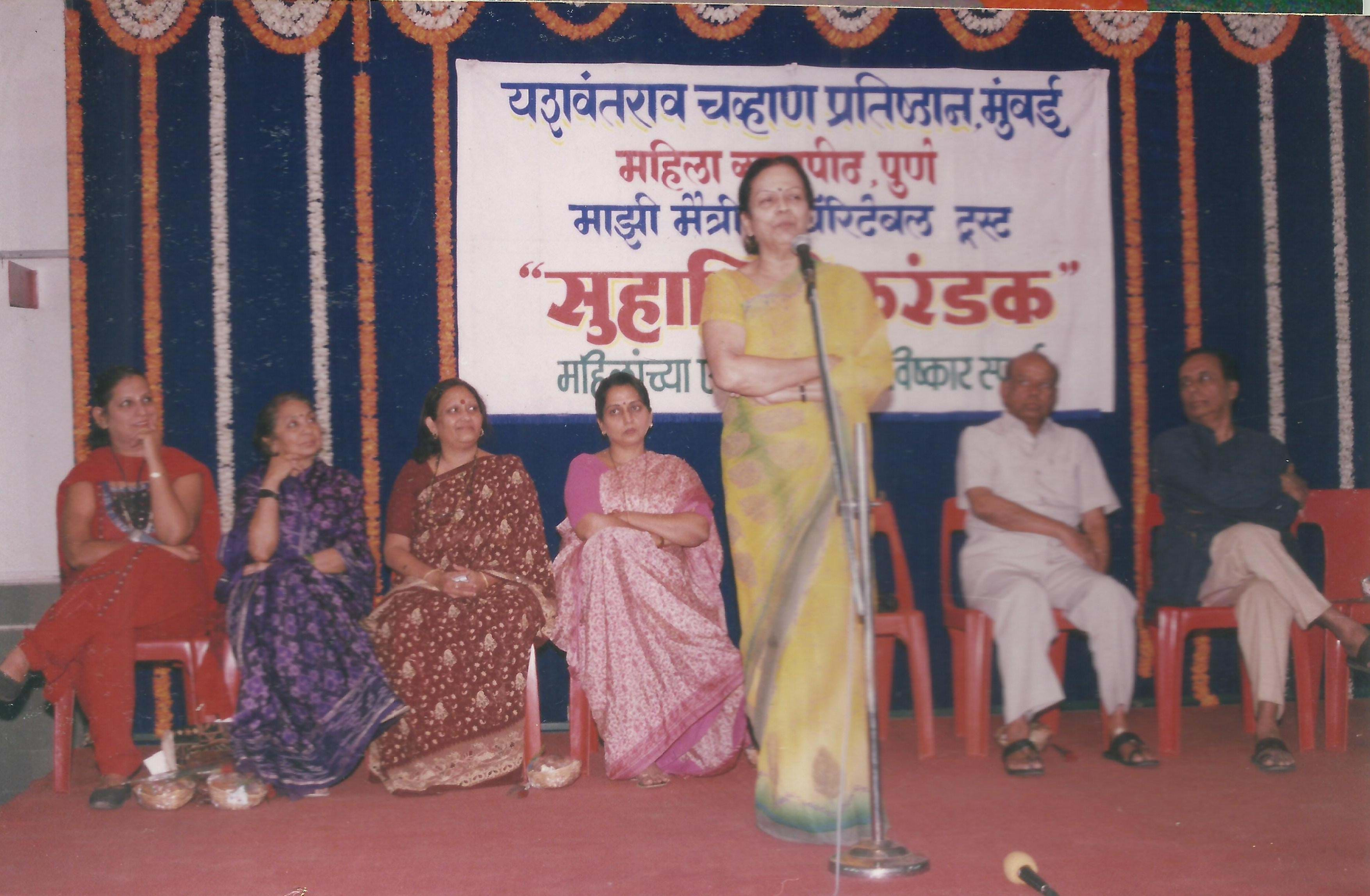 Activities Suhasini Karandak